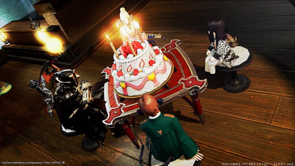 ケーキを囲んで語り合う、四人の光の戦士。(FF14)