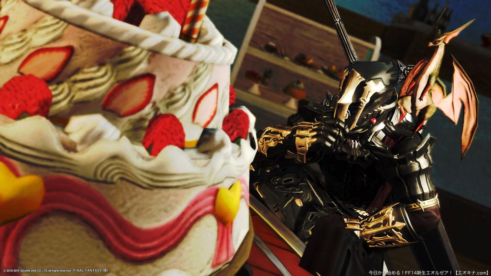 ケーキを前に鎧に身を包んで座るヒューラン♂。(FF14)