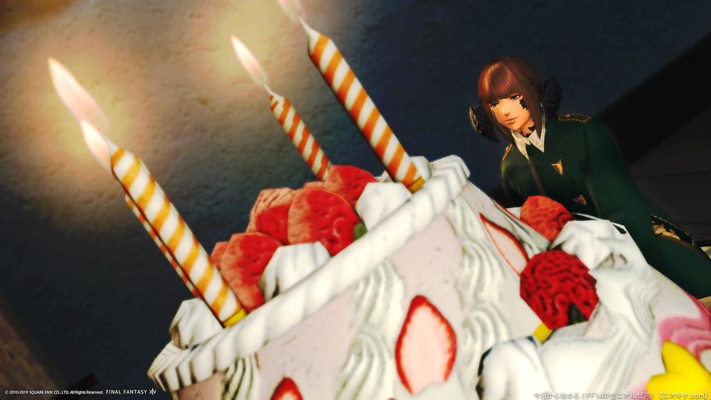 ケーキを見つめるアウラ♀。(FF14)