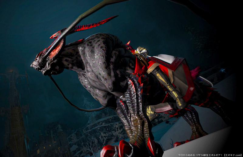 暗黒騎士のマウントである「ウォーパンサー」のスクリーンショット。(FF14)
