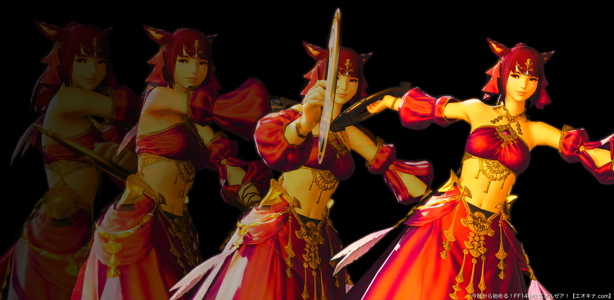 踊り子の動きをグループポーズを使い撮影し、動きに沿って一枚の画像に合成したもの。(FF14)