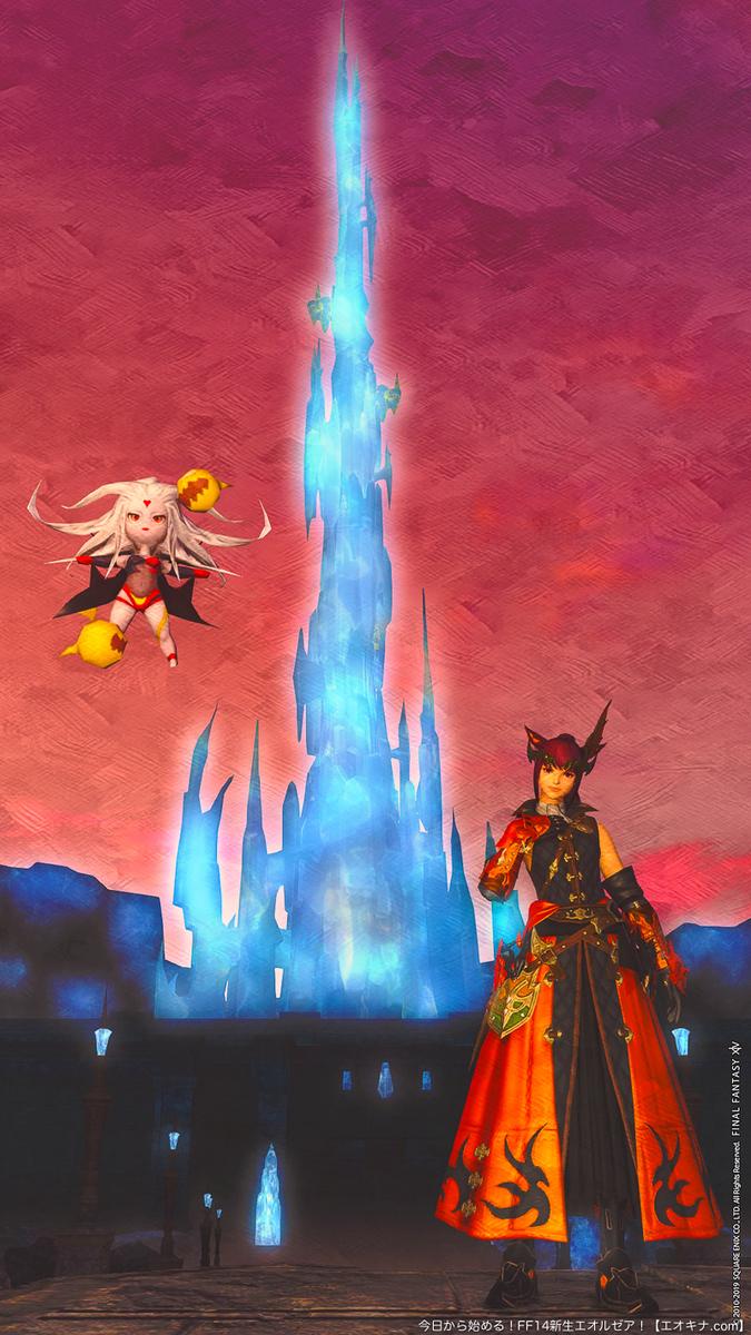 クリスタルタワーを背景に、モンクのミコッテ女性と、薄闇の雲のミニオンが写っている。(FF14)