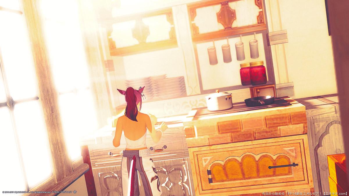 朝日の差し込む明るいキッチンをイメージしたスクリーンショットの色味を、暖色系に変化させたもの。朝日のイメージから一転、夕方のような温かみを感じさせる一枚になっている。(FF14)