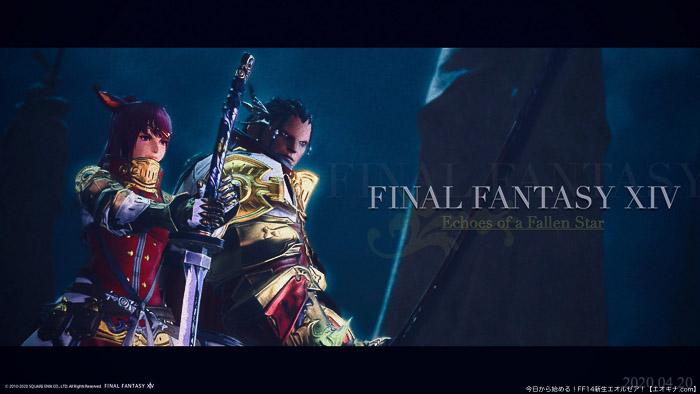 ミコッテとルガディンの暗黒騎士(FF14)