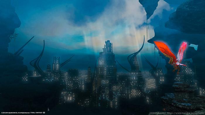 アーモロートの街を遠くから撮影した風景SS。(FF14)