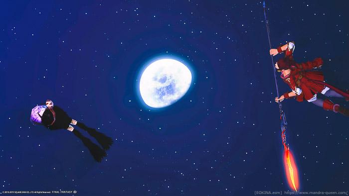 月の出ている星空を背景に、重力を無視したように竜騎士のミコッテとミニオンが写っているスクリーンショット。(FF14)