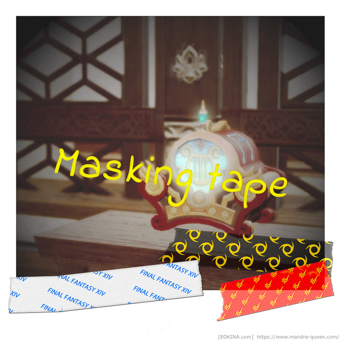 FF14のロゴ、忍者、赤魔道士のジョブアイコンなどの柄で作られたマスキングテープが貼られているような画像。(FF14)