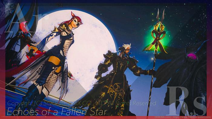 ダンスカーで撮影された、月を背景に立つミコッテ忍者とアウラ竜騎士。随所に文字を入れデザインの一部として使っている。(FF14)