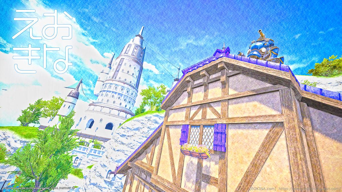 ミストヴィレッジの家の屋根と青い空を絵画調に表現したスクリーンショット。