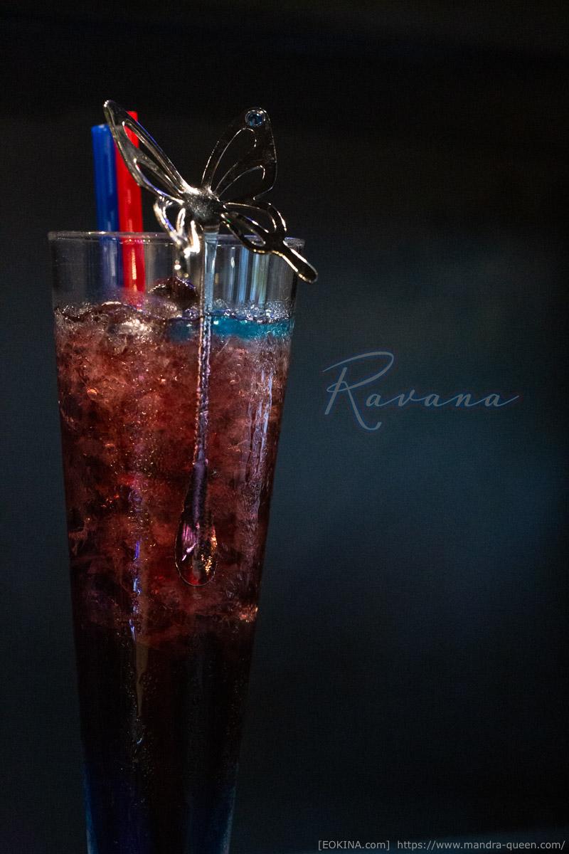 エオルゼアカフェのドリンクメニュー「武神ラーヴァナ」を撮影した写真。
