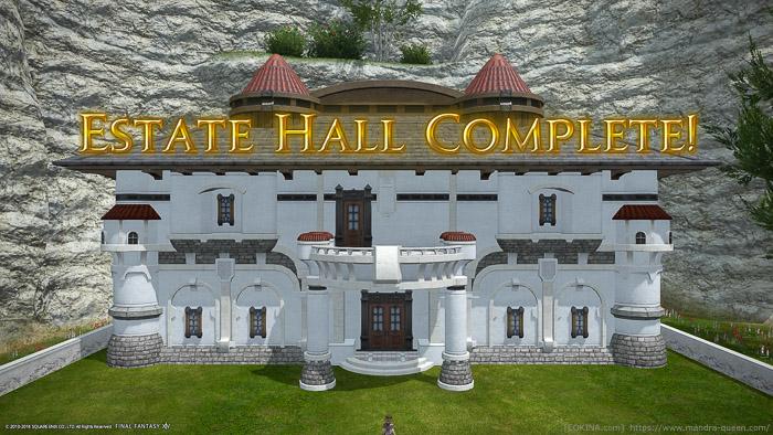 購入した権利証書を選択して、ハウスを建築したところ。