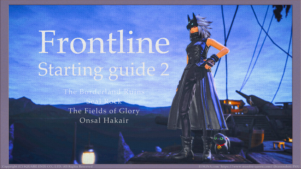"""ウルヴズジェイルの空を背景に立つミコッテと""""Frontline Starting Guide 2""""のテキスト"""