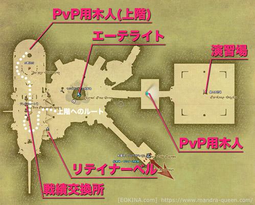 ウルヴズジェイル係船場のマップと主要施設の案内図