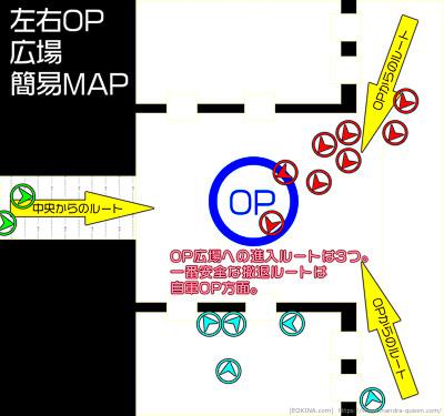 フロントライン、外縁遺跡群(制圧戦)の外周アウトポスト周辺の見取図