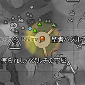 オンサルハカイルの中央と呼ばれる高台を示したマップ