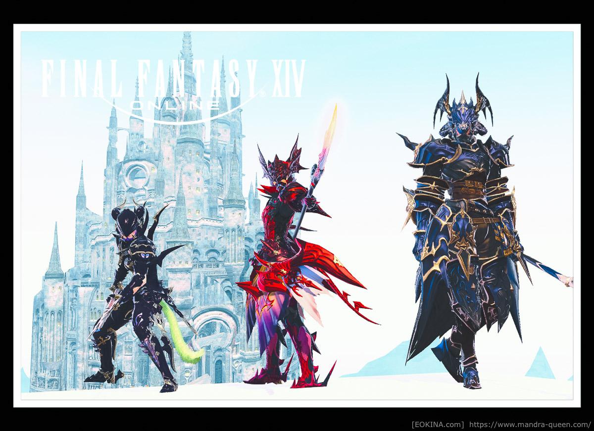 AF1、AF2、AF3の装備にそれぞれ身を包んだ3人の竜騎士