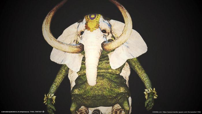 マウント「グゥーブー」と「ゾウ(マーリド)」が合体して誕生したキメラマウント「ゾゥーブー」