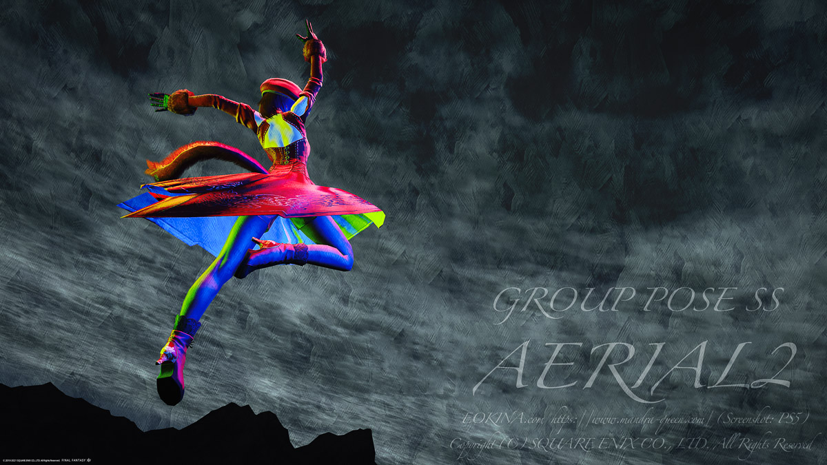 曇り空を舞う踊り子を撮影したスクリーンショット(SS)