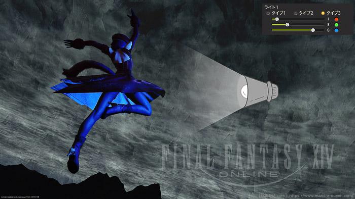 SSの右側にライトを設置して青くキャラクターをライティングしている状態のSS