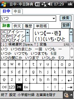 20090623105958