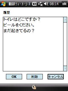 20090623110517