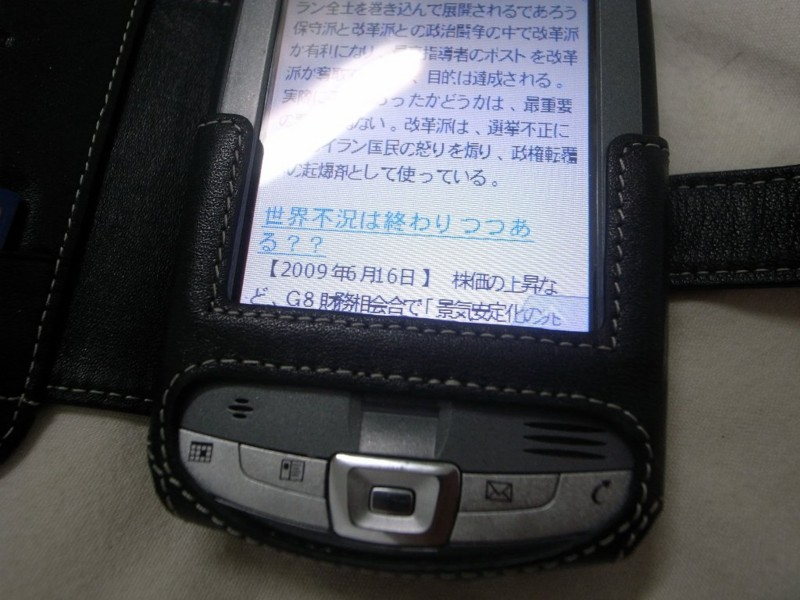 20090704140253