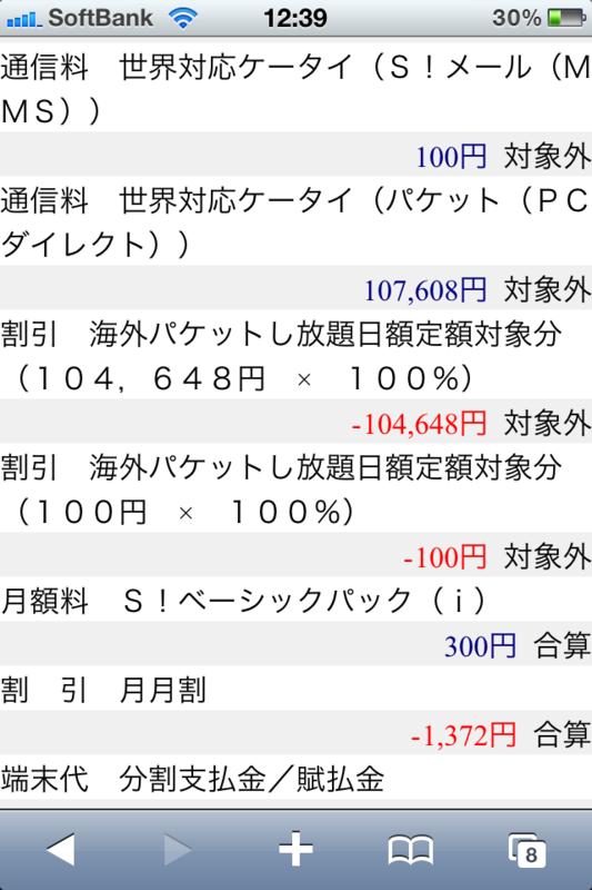 20101011100646