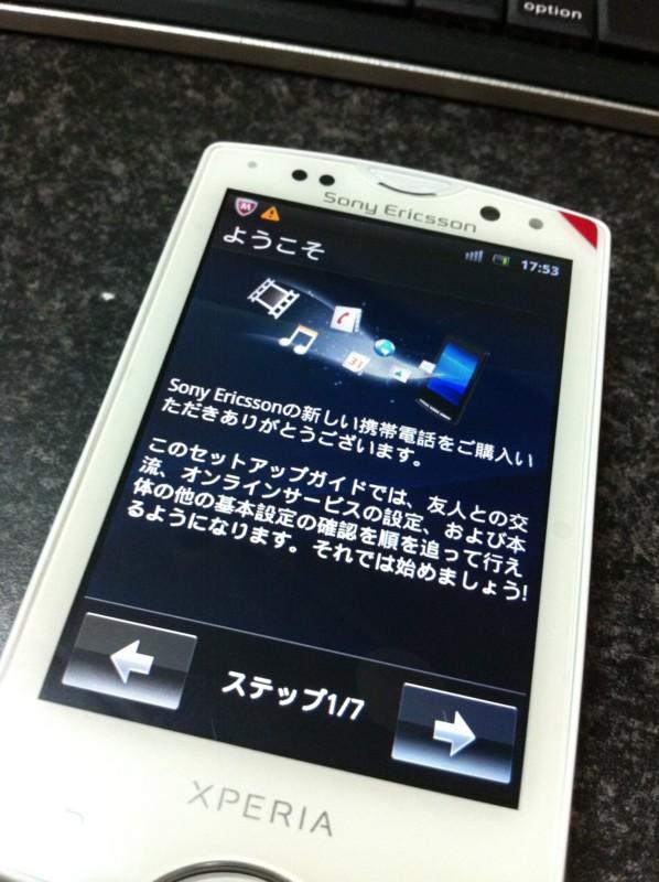 20110805175350