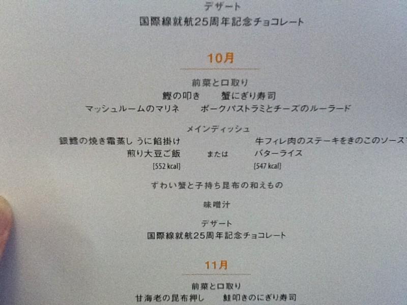 20111008162152