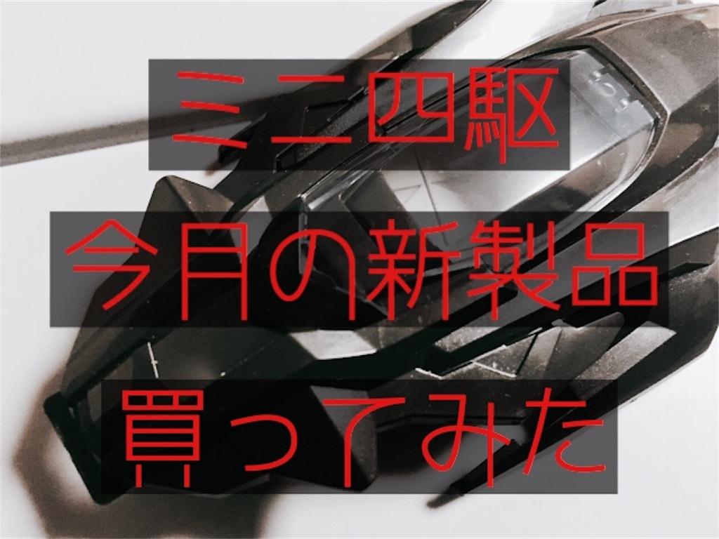 f:id:Aniki_the_power:20171115103439j:image