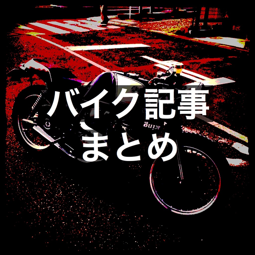 f:id:Aniki_the_power:20180308141815j:image