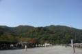 [京都][嵐山]