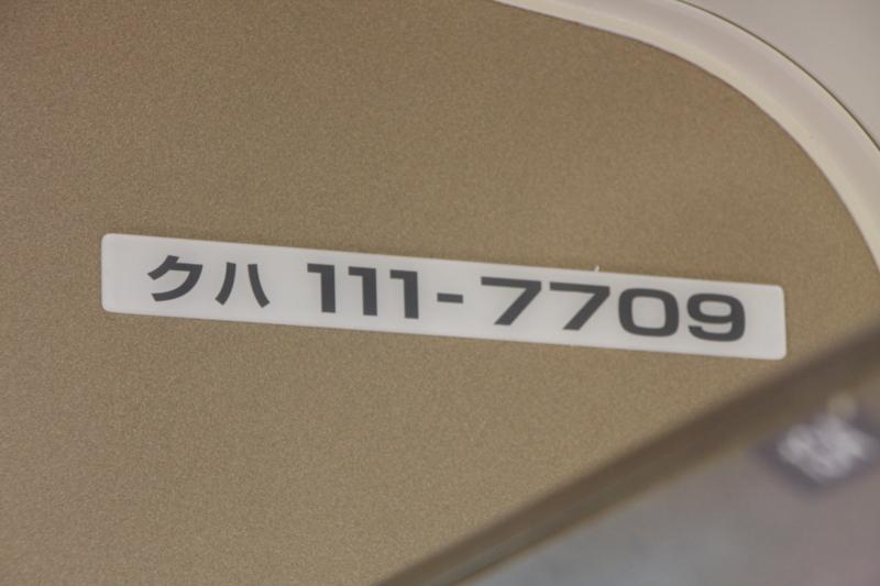 20100222101932