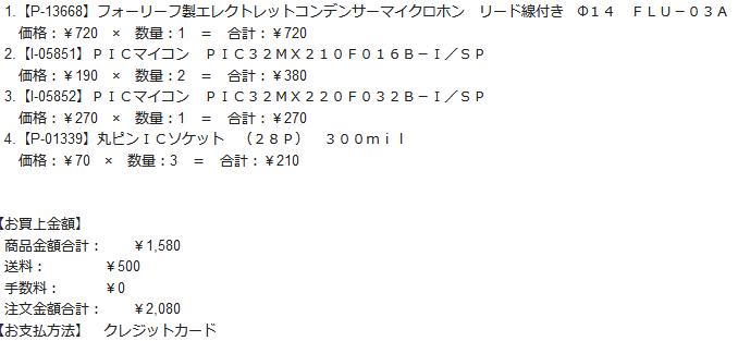 f:id:Anpea2107:20210211211139p:plain