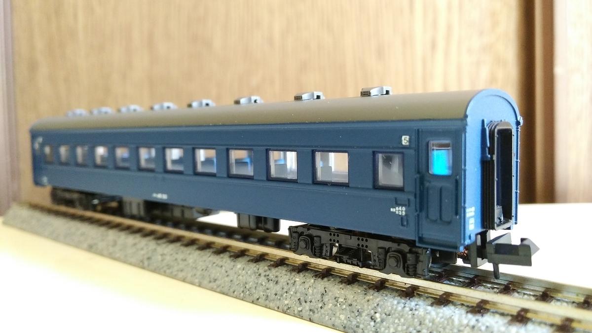 スハ45 33 マイクロエース ニセコ-2