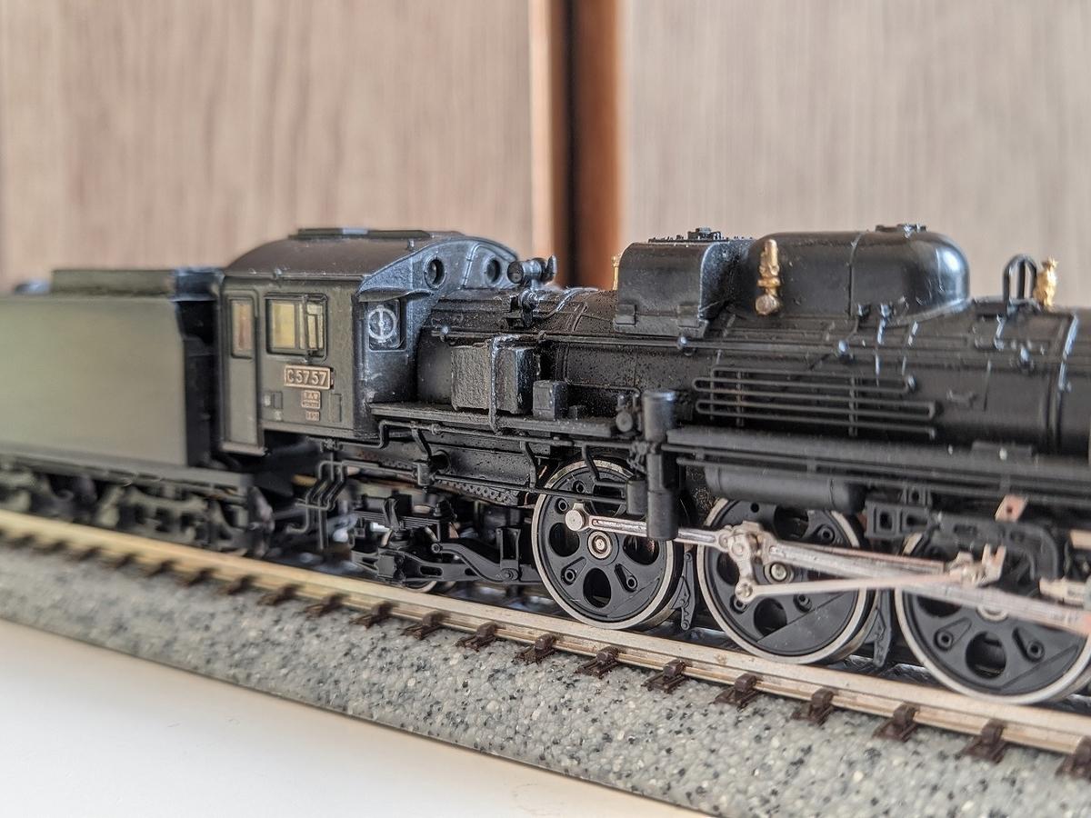 Tomix C57135からC5757への加工-3