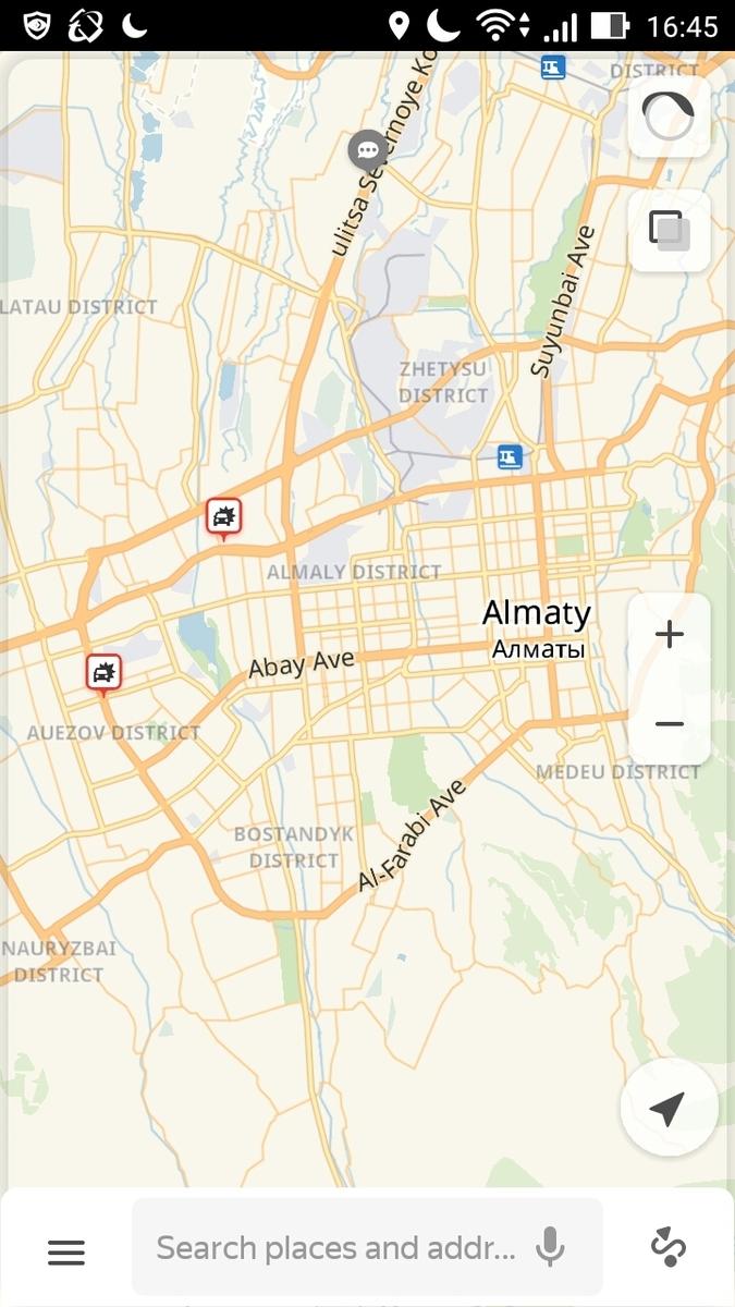 f:id:Antonov-24:20190321170754j:plain:w300