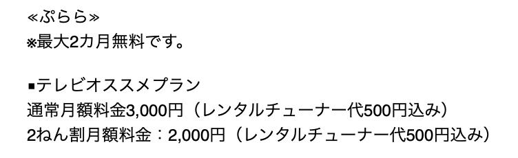 f:id:Ao555:20190827105558p:plain