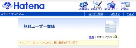 f:id:Aoba:20061024005756p:image