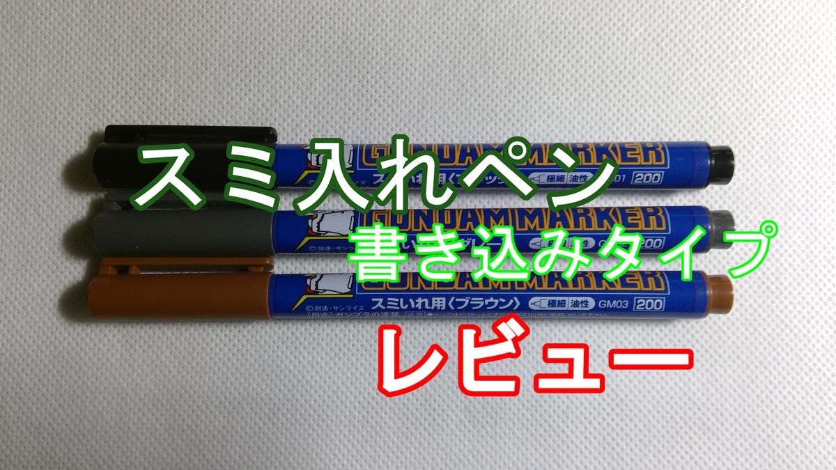 f:id:Aoba31:20210817213800j:plain