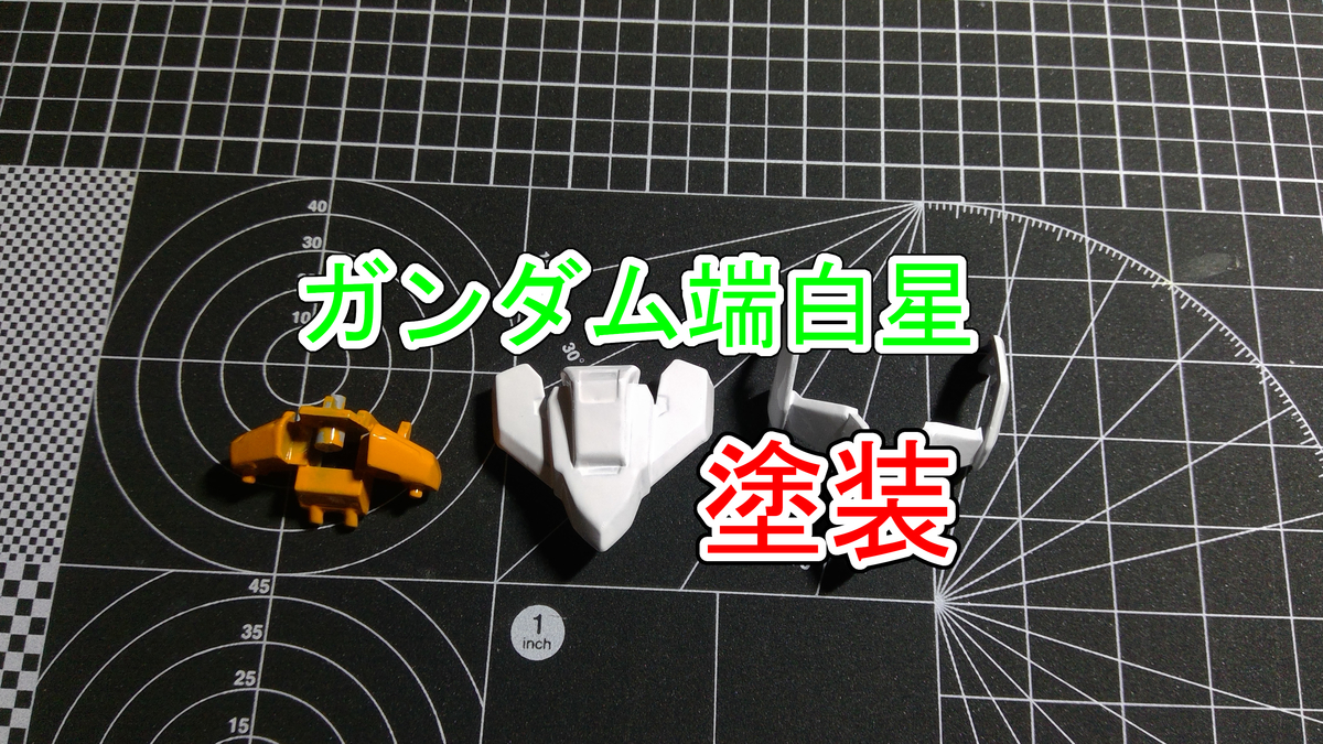 f:id:Aoba31:20210831143603j:plain