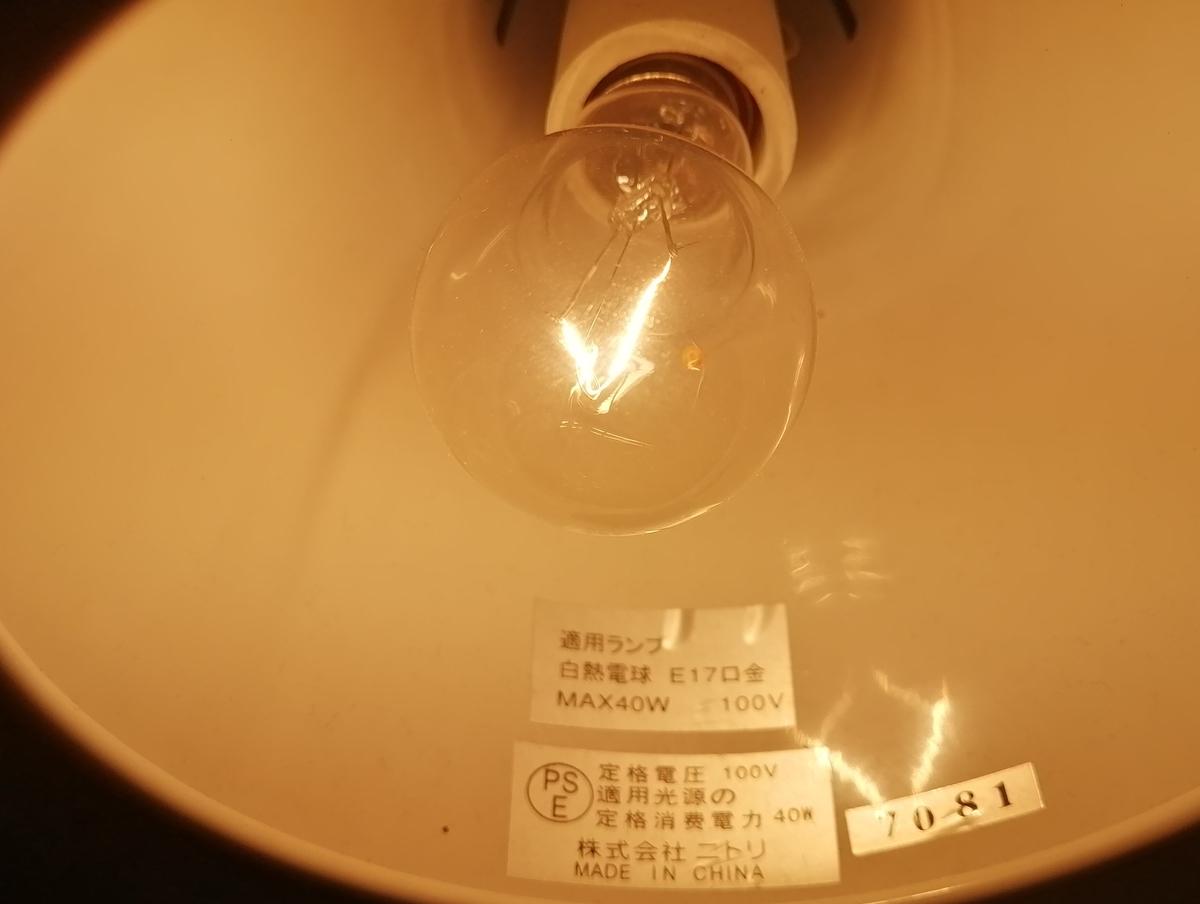 f:id:Aobayama_UH:20200627000548j:plain