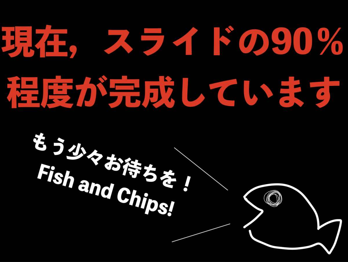 f:id:Aobayama_UH:20210202165245p:plain