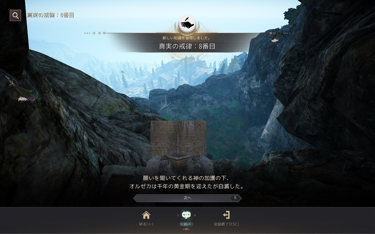 f:id:Aobuta:20210113141509j:plain