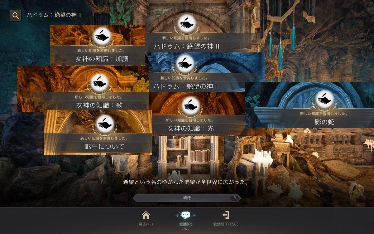 f:id:Aobuta:20210113141656j:plain