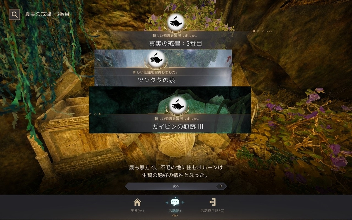 f:id:Aobuta:20210113141700j:plain