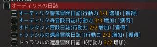 f:id:Aobuta:20210113141855p:plain
