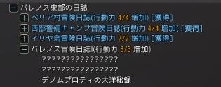 f:id:Aobuta:20210113150702p:plain
