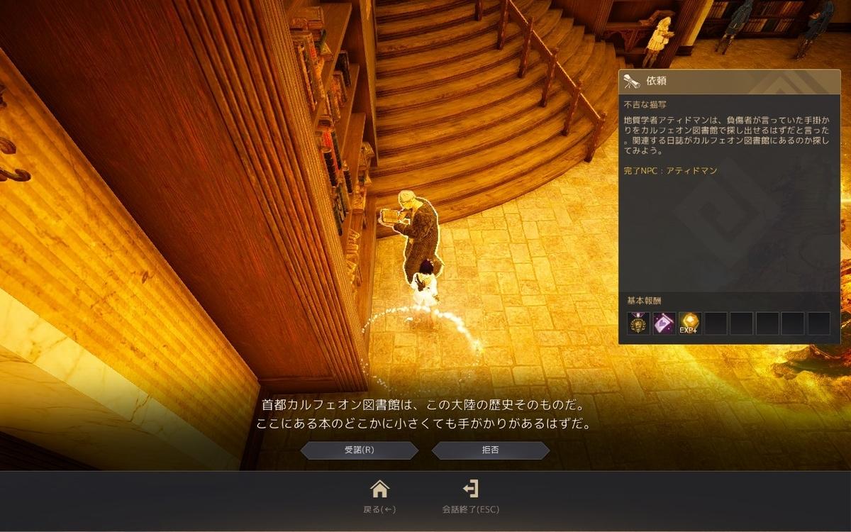 f:id:Aobuta:20210113151015j:plain
