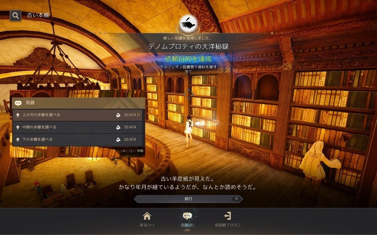 f:id:Aobuta:20210113151044j:plain